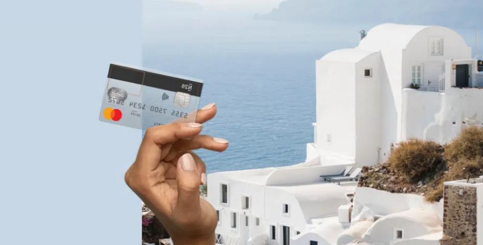 N26 e Booking.com ti offrono il 10% di cashback